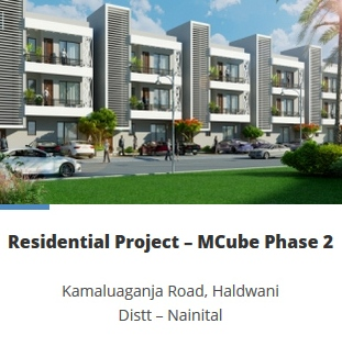 Residential Project : Mcube Phase 2